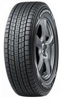 Шина Dunlop Winter Maxx SJ8 215/65R16  в интернет-магазине Колесный Вопрос